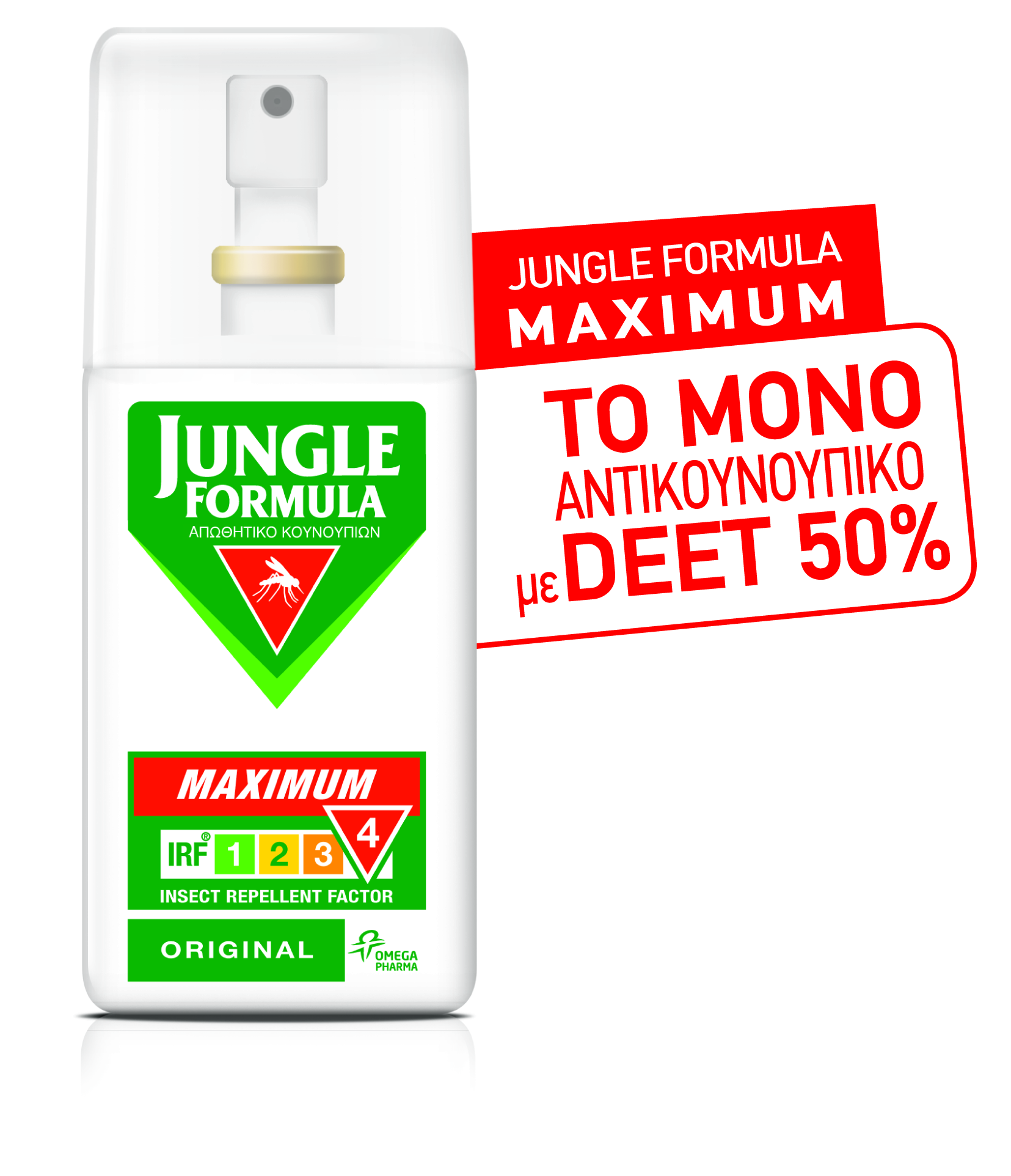 JUNGLE MAXIMUM DEET