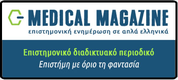 medical magazine button