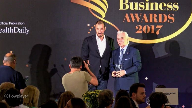 Healthcare Business Awards 2