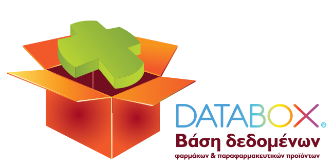 Logo DATABox Final
