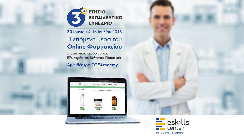 OnlinePharmacy Photo